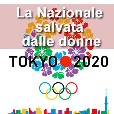 La Nazionale Italiana salvata dalle DONNE.