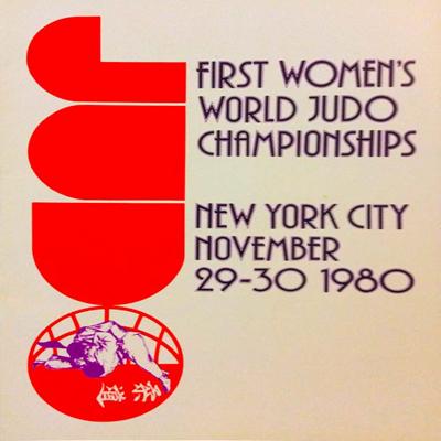 1980 Campionato del Mondo di Judo Femminile. La Squadra Italiana conquista la Grande Mela! Articolo di Cristina Fiorentini