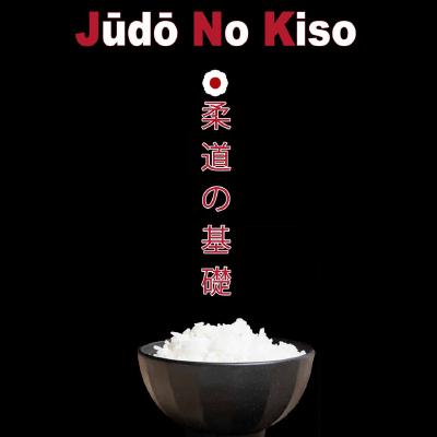 L'apprendimento Motorio nel Judo e ...non solo motorio!.di Gennaro Lippiello
